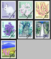 Stamp_new_2013