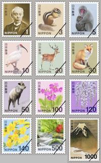 Stamp_new_20141113