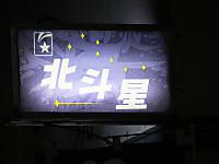 Minami_boso_free20141122_31