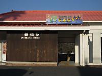 Minami_boso_free20141123_04
