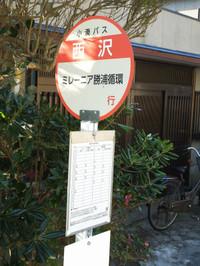 Minami_boso_free20141123_08