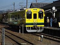 Isumi300_20141123_01