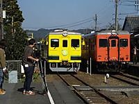 Isumi350_20141123_03