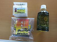 Isumi_rail20141123_09