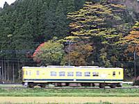 Isumi350_20141129_01