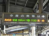 Gunma20141130_01