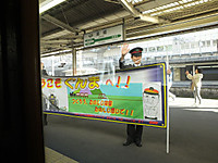 Gunma20141130_14