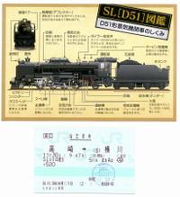 Gunma20141130_15