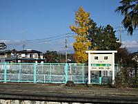 Gunma20141130_21
