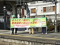 Gunma20141130_24