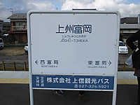 Gunma20141130_35