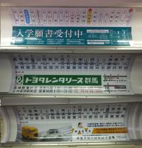 Gunma20141130_38