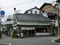 Gunma20141130_41