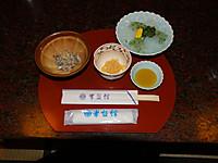 Gunma20141130_42