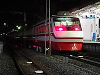 Gunma20141130_59