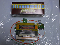 Bus_cole20141201_01