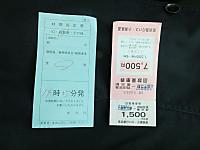Keikyu_bus20141201_02
