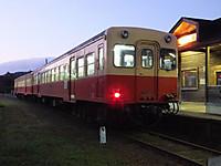 Kominato20141201_12