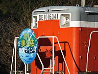 Seiryu20141207_07
