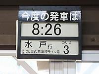 Seiryu20141207_09