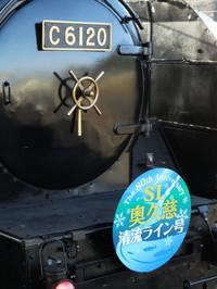 Seiryu20141207_10