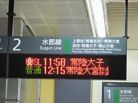 Seiryu20141207_17