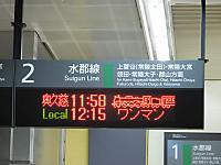 Seiryu20141207_18