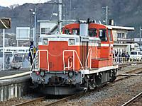 Seiryu20141207_26