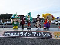 Seiryu20141207_28