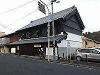 Seiryu20141207_37
