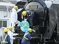 Seiryu20141207_40
