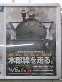 Seiryu20141207_47