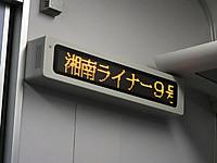 Tokaido20141212_04