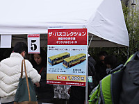 Kanachu20141213_01