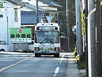 Isumi_shut20141213_01