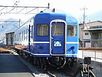 Fuji_q20141221_02