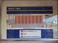 Fuji_q20141221_08