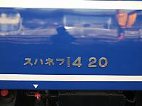Fuji_q20141221_09