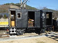 Fuji_q20141221_11