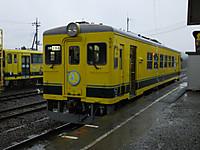 Isumi350_20141229_02