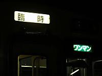 Isumi300_20141229_25
