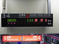For_choshi20150101_04