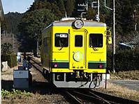 Isumi350_20150102_01
