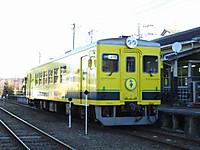Isumi350_20150103_03