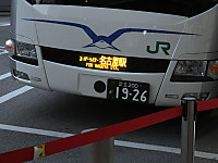 Tomei20150110_05