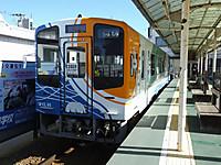 Tenhama20150110_03
