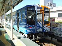 Tenhama20150110_04