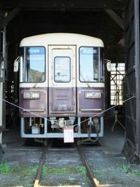 Tenhama20150110_30