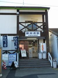 Tenhama20150110_48