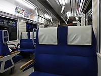 Tenhama20150110_58